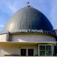 8 марта в Московском Планетарии 2020 фотографии