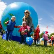 День защиты детей в Московском Дворце пионеров 2018 фотографии