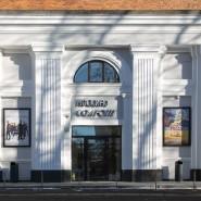 Онлайн-проект «Москино Дома» фотографии