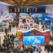 Московский культурный форум 2017 фотографии
