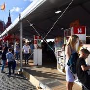 Книжный фестиваль «Красная площадь» 2019 фотографии
