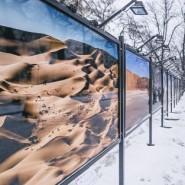 Фотовыставка «По следам ралли «Шёлковый путь» фотографии