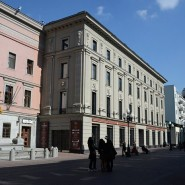 Государственный академический театр имени Евгения Вахтангова фотографии