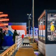 Акция «Ночь на катке» 2020 фотографии