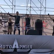 Фестиваль «МотоАрмия» 2018 фотографии