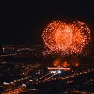Онлайн-трансляция салюта 9 мая со смотровой площадки PANORAMA360 2020 фотографии
