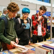 Ярмарка интеллектуальной литературы «Non/fiction» онлайн 2020 фотографии