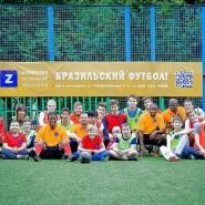 «День Бразильского футбола» в Измайловском парке фотографии