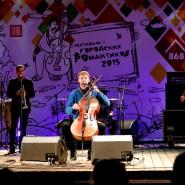 Фестиваль «Новая Классика» 2016 фотографии