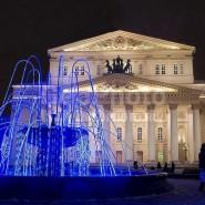 «Ночь театров» в Москве 2017 фотографии