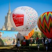 Фестиваль Турции 2019 фотографии