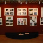 Выставочный зал «Тушино» фотографии