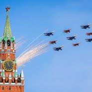 Топ-10 лучших событий навыходные с9 по 12 мая вМоскве фотографии