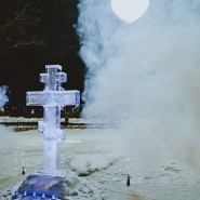 Праздник Крещения Господня в парке «Сокольники» 2018 фотографии