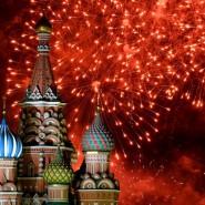 Топ-10 лучших событий навыходные 9 и10 сентября вМоскве фотографии