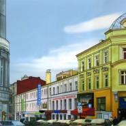 Музей экслибриса и миниатюрной книги МСК фотографии