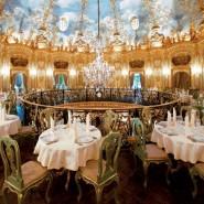 Ресторан «Турандот» фотографии