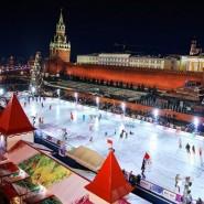 Лучшие катки Москвы фотографии