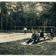 Выставка «Старт дают Сокольники: спортивная история Москвы» фотографии