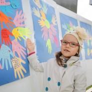 День защиты детей в Московском Дворце пионеров 2019 фотографии