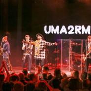 Концерт группы Uma2rman 2020 фотографии
