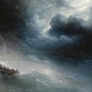 Литературный онлайн-марафон «Моря и океаны» 2020 фотографии