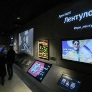 Выставка Аристарха Лентулова фотографии
