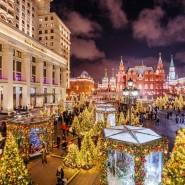 Фестиваль «Путешествие в Рождество» 2018/19 фотографии