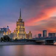 Топ-10 лучших событий навыходные 29 и30 июня вМоскве фотографии