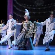 Московский государственный академический театр оперетты фотографии