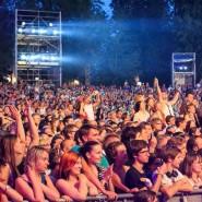Концерт в Зеленом театре ВДНХ ко Дню Победы 2015 фотографии