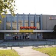 Культурный центр «Москворечье» фотографии