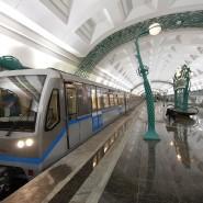 Славянский бульвар фотографии