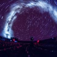Онлайн-трансляции «Звездные уроки» фотографии