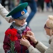 Акция «Георгиевская ленточка» вМоскве 2017 фотографии