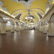 Комсомольская фотографии