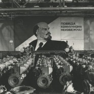Выставка «Владимир Лагранж. Оттепель» фотографии