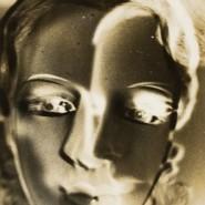 Выставка «Модернизм в японской фотографии. 1930-е» фотографии