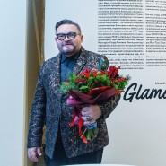 Выставка «Гламур 80-х. Из Фонда Александра Васильева» фотографии