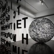 Выставка Жауме Пленсы фотографии