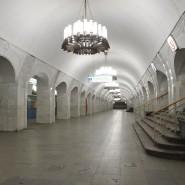 Пушкинская фотографии