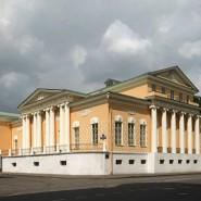 Государственный музей А.С. Пушкина фотографии