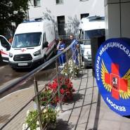 Фестиваль московской скорой помощи «100 лет спасаем жизни» 2019 фотографии
