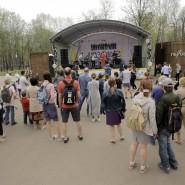 Открытие летнего сезона в Перовском парке 2018 фотографии