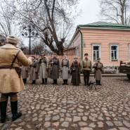 Фестиваль «Москва 1941» 2020 фотографии