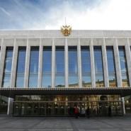 Государственный Кремлевский Дворец фотографии