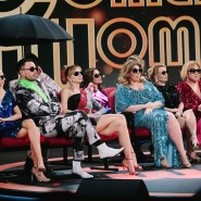 Большой концерт «Comedy Woman» 2019 фотографии