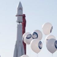 День космонавтики в парках Москвы 2018 фотографии