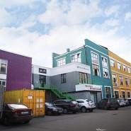 Центр дизайна ARTPLAY фотографии