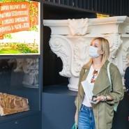 Бесплатный вход в музеи ВДНХ фотографии
